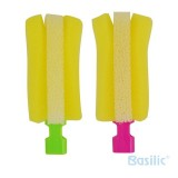 Basilic - Sponge Head 2pcs (D254)