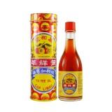 Yu Yee Oil (22ml) *BEST BUY*
