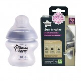 Tommee Tippee - Closer To Nature 5oz PP Tinted Bottle (Single) *Silver* SPECIAL EDITION