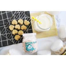 Izliyah Kitchen - Monster Cookies *Dates Oat* BEST BUY