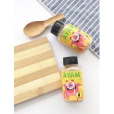 Izliyah Kitchen - Savory *Chicken Powder* BEST BUY