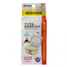 Richell - Animal-shaped Food Container 100ML