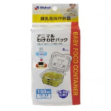 Richell - Animal-shaped Food Container 150ML