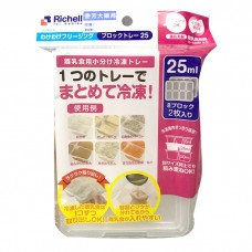 Richell - Baby Food Freezer Tray 25ML