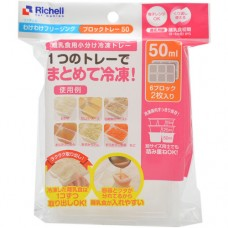 Richell - Baby Food Freezer Tray 50ML