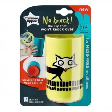 Tommee Tippee - No Knock Cup 300ML (18M+) *Yellow*