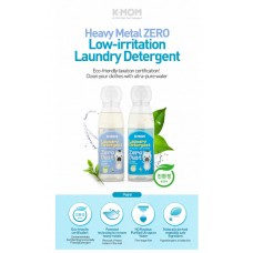 K-MOM Zero-Dust Fabric Detergent (Soap)* BEST BUY