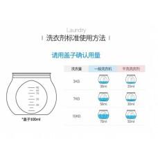 K-MOM Zero Dust Fabric Softener (White Floral)* BEST BUY