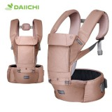 Daiichi - Louis 3in1 All In One Baby Carrier *Indi Pink*