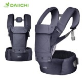 Daiichi - Louis 3in1 All In One Baby Carrier *Charcoal*