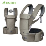 Daiichi - Louis 3in1 All In One Baby Carrier *Khaki*