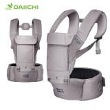 Daiichi - Louis 3in1 All In One Baby Carrier *Deep Beige*