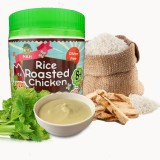 NBH - Rice Roasted Chicken 150g *BEST BUY*