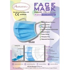 Autumnz - Disposable Face Mask (3 Ply) with Ear Loops *17.5 x 9.5 cm (LARGE)* - 20pc/pack