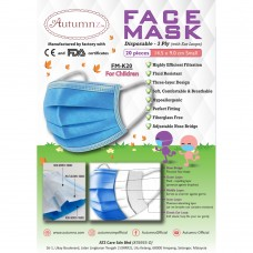 Autumnz - CHILDREN Disposable Face Mask (3 Ply) with Ear Loops *14.5 x 9.0 cm (SMALL)* - 20pc/pack