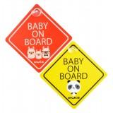Snapkis - Car Signage