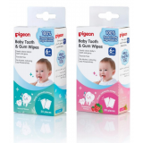 Pigeon - Baby Tooth & Gum Wipes 20pc