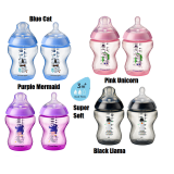Tommee Tippee - Closer To Nature 9oz PP Tinted Bottle (Twin Pack) *NEW*