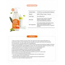 K-MOM - Zero Dust  Feeding Bottle Cleanser 400ml (Green Olive) *BEST BUY*