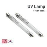 Haenim - UV Lamp (Twin Pack)