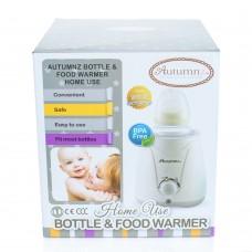 Autumnz - Home Bottle Warmer (Grey)