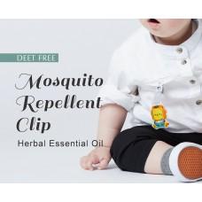 Simba -  Herbal Essential Oil Mosquito Repellent Clip