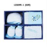 Anakku - Boy Box 5pcs Gift Set *120095-1 (005)* BEST BUY