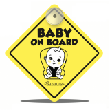 Autumnz - Baby On Board Sign (Car Seat) *Yellow*