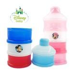 Anakku - 4 Tier Milk Powder Container