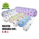 Bumble Bee - Bolster *Knit Fabric* (Size L)