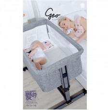 Coby Haus - Gier Stroller + Golly Swing + Geo Baby Cot