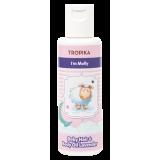 Tropika - Baby Body & Hair Oil (Lavender) 100ml