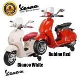 Koopers - Vespa 946 Electric Ride-On Motorcycle