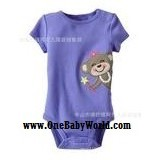 Adorable - SS Romper *Monkey*