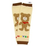 Leg Warmers - Cutie Hot Bear