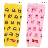 Leg Warmers - Mini Bear & Pink Rabbit