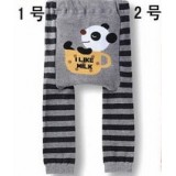 Legging Pants -  Panda Likes Milk