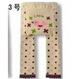 Legging Pants -  Little Bird