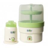 Little Bean - Sterilizer & Home Warmer Combo Pack (BPA FREE)