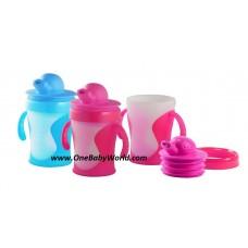 Basilic - Water Cup (PP) 240ml *BPA FREE* (D172)