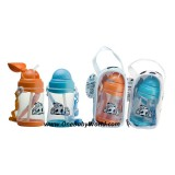 Basilic - Water Bottle (PP) 450ml *BPA FREE* (D115)