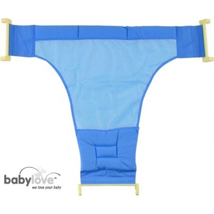 Baby Love - Deluxe T Shape Baby Bath Support (BL2051)