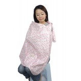 Autumnz POSH Nursing Cover - Dew Pink