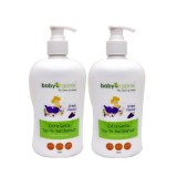 Baby Organix - ExtraGentle TTT Cleanser (400ml) *Grape* TWIN PACK