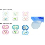 MAM - Night Teat (TWIN PACK) *BPA Free*