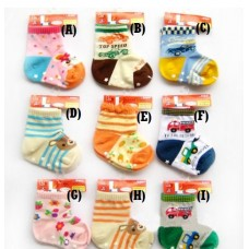 Adorable - Baby Socks Mixed Design 1