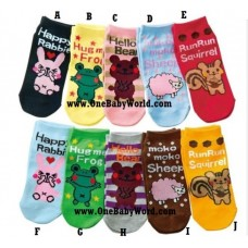 Adorable Socks - Design 69 *Value Buy*