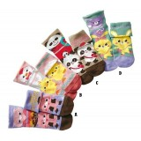 Adorable Socks - Design 70 *Value Buy*