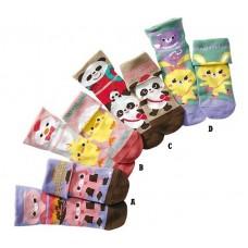 Adorable Socks - Design 70 *Value Buy*