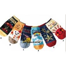 Adorable Socks - Design 71 *Value Buy*